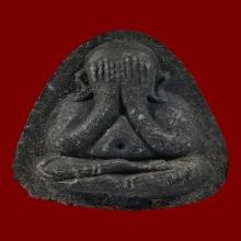 หลวงปู่โต๊ะ ปลดหนี้ ยันต์ตรี ปี2521-2523