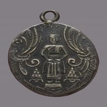 เหรียญปั้มหลวงพ่อวัดบ้านแหลมรุ่นแรกปี2460เนื้อเงินคางเหลี่ยม