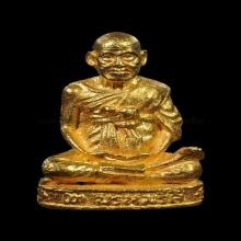 รูปเหมือนสมเด็จพุฒาจารย์โต วัดระฆัง เนื้อทองคำ รุ่น 122 ปี