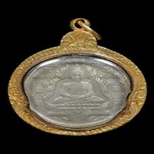 เหรียญพระแก้วมรกต ปี2475 เนื้อเงิน(บล๊อคเจนีวา)