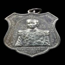 เหรียญกรมหลวงฯ ปากน้ำประแสร์ เนื้อเงิน หลวงปู่ทิม วัดละหารไร