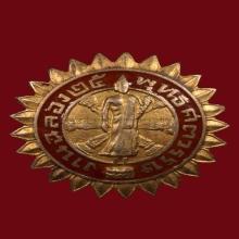 เหรียญกระดุม ๒๕ พุทธศตวรรษ เนื้อเงินกะไหล่ทองลงยา