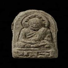 หลวงปู่ทวด เนื้อว่าน รุ่นแรก วัดพะโคะ พิมพ์เล็ก ปี 25026