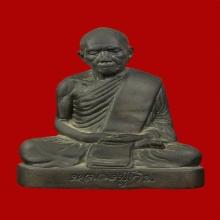 พระบูชา หลวงปู่ทิม วัดละหารไร่
