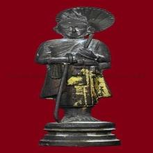 พระสีวลีบูชา(ฐานกลม) หลวงพ่อแฉ่ง วัดบางพัง จ.นนทบุรี