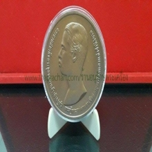 เหรียญร.5 ที่ระลึก 100 ปี สภากาชาดไทย ขนาด7ซ.ม.
