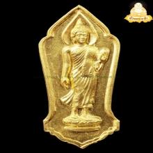 เหรียญ25 พุทธศตวรรษ ทองคำ (สวยแชมป์) พิธียิ่งใหญ่ พ.ศ.2500
