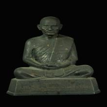 รูปหล่อบูชาหลวงพ่อเงิน วัดบางคลาน ปี ๒๕๑๙