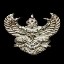 พญาครุฑ รุ่น โคตรรวย  ปี 37 ลพ.วราห์ วัดโพธิทอง บางมด  กทม.