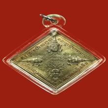 เหรียญพระพรหม รุ่นแรก หลวงพ่อชำนาญ อุตตมปัญโญ วัดบางกุฎีทอง