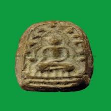 พระหลวงปู่ปาน วัดบางเหี้ย พิมพ์ชินราช ปี 2445