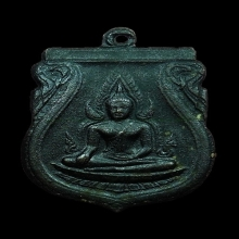 เหรียญชินราช อินโดจีน นิยม สวยๆ