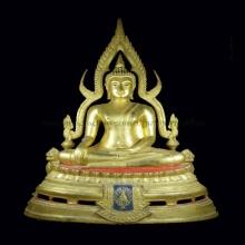 พระพุทธชินราช วัดเบญจมบพิตร มวก 9 นิ้ว