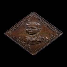 เหรียญกรมหลวงชุมพรฯ 2466 หลวงปู่ศุขปลุกเสก