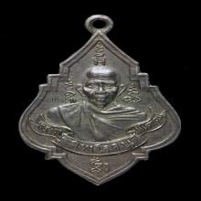 เหรียญหล่วงพ่อรุ่งวัดท่ากระบือหลังพระพุทธเนื้อเงิน พ.ศ.2488