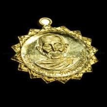 เหรียญ 16 แฉก รุ่น ประกายแสน หลวงปู่แสน วัดบ้านหนองจิก เนื้อ