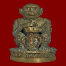 พญาวานรนำฤกษ์ หลวงพ่ออนันต์ วัดบางพลีน้อย กฐิน๒๕๕๙