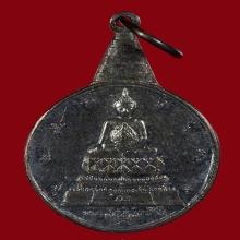 เหรียญพระชัยหลังช้าง ปี2530 เนื้อเงินเล็ก (กรรมการ)