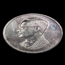 เหรียญพ่อหลวง
