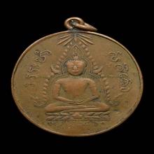 เหรียญพระพุทธชินราช วัดหญ้าไทรรุ่นแรกปีพ.ศ.2460 หายาก # 2