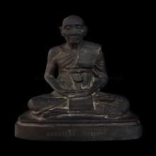 พระบูชาหลวงปู่สีรุ่นแรกพิมพ์แต่ง ๕ นิ้ว