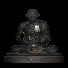 หลวงปู่สีพระบูชา๕นิ้วรุ่นแรกพิมพ์แต่ง