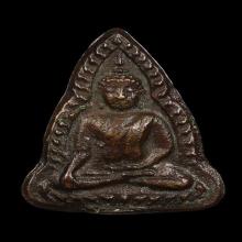 พระพุทธชินราชเข่าจม (เข่าลาภ) หลวงพ่อเงิน วัดดอนยายหอม
