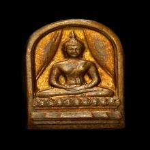 พระปรกใบมะขาม 50 ปี ธรรมศาสตร์ เนื้อทองแดง(2)