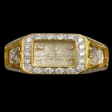 แหวน มหาจัพรรดิ หน้าเล็กเลี่ยมทองฝังเพชร หลวงปู่ดู่ สะแก