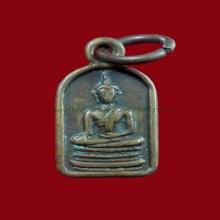 เหรียญพระพุทธชินสีห์ (7รอบ) ปี2499
