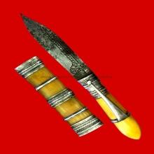 มีดสาริกา4นิ้ว....แชมป์นครสวรรค์