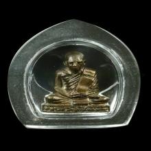 รูปหล่อหลวงปู่ทิมโสฬส ปี33 พิมพ์เล็กจิ๋ว เนื้อชนวนพระกริ่งชิ