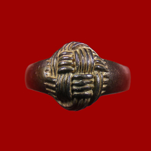 แหวนตะกร้อหรือแหวนพิรอดปลอดภัย หลวงพ่อขวัญ ปวโร