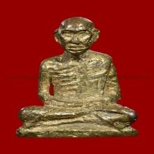 รูปหล่อโบราณหลวงปู่เผือก วัดโมลี ปีพ.ศ.2500 พิมพ์หน้าแก่ #2