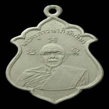 เหรียญรุ่นแรกหลวงปู่ทิม วัดละหารไร่ นิยม