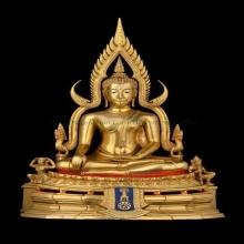 พระพุทธชินราช ภปร. แม่ทัพภาค3 ปี 17 กะไหล่ทอง