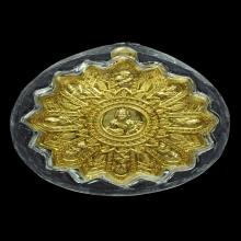 เหรียญโป๊ยเซียน(เทวธรรม) เนื้อทองคำ หลวงพ่ออิฏฐ์ วัดจุฬามณี