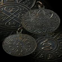 เหรียญอริยสัจ หลวงปู่ใจ วัดเสด็จ ปี2500