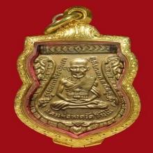 หลวงพ่อทวด วัดช้างให้ เหรียญรุ่นสาม บล็อคเงินลงยากะไหล่ทอง