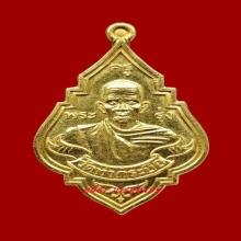 หลวงพ่อรุ่ง วัดท่ากระบือ เนื้อทองคำ พ.ศ. 2543