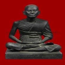 พระบูชาหลวงพ่อเส็ง วัดศรีประจันตคาม ปี2508