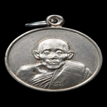 เหรียญมหาเมฆหน้ากากเงิน หลวงปู่หนู วัดทุ่งแหลมปี28