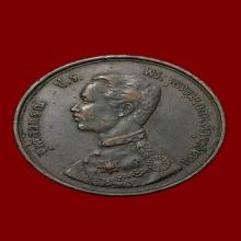 เหรียญกษาปณ์โบราณหนึ่งเซียว รัชกาลที่5 รศ122