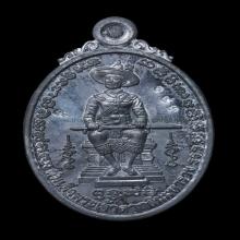 เหรียญพระเจ้าตากสินมหาราช ทรงบัลลังก์ เนื้อตะกั่ว  ลพ.วราห์