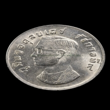 เหรียญมหาบพิตร1บาท ครุฑพ่าห์ สภาพUNC