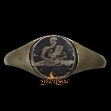 แหวนลงถม ๒๕๑๓ หลวงพ่อจรัญ วัดอัมพวัน สิงห์บุรี