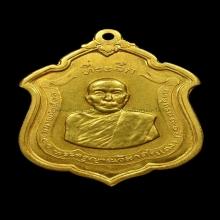 เหรียญหลวงพ่อแดง วัดเขาบันไดอิฐ รุ่นแม่ทัพ เนื้อทองคำ