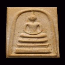 พระสมเด็จหลังรูปหลวงปู่สี พ.ศ.2518 สวยมาก  (1)