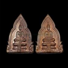 เหรียญกรมหลวงชินวรสิริวัฒน์ วัดราชบพิธ ปี2480 2องค์
