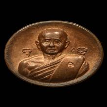 เหรียญเม็ดกระดุม ลพ.สิม,ลป.ทิม